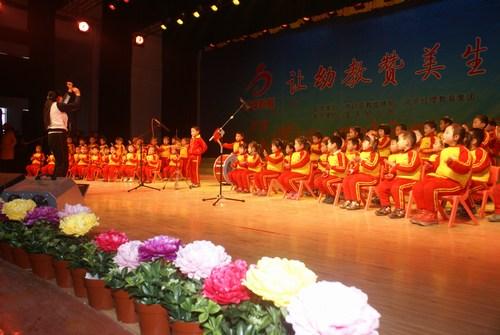 河北邢台内丘蓝天幼儿园举办新年联欢会